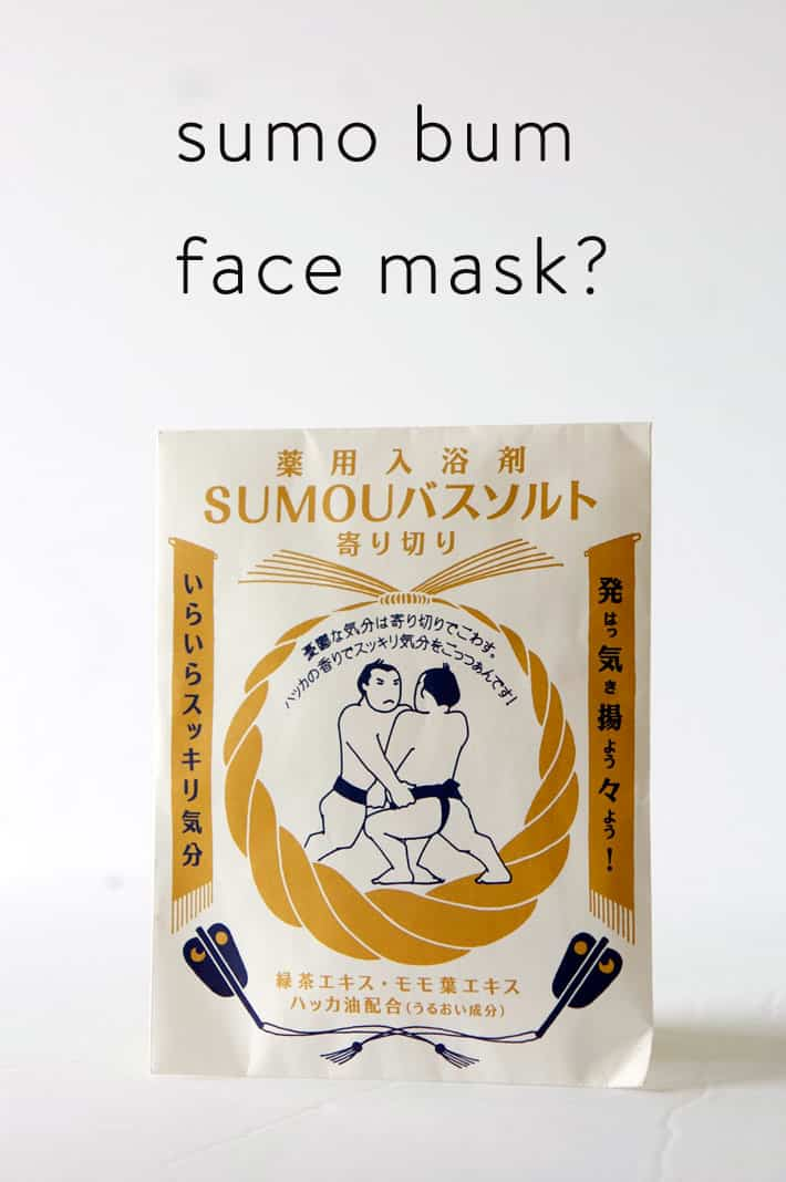 White and gold foil packet with Sumo written on the top and an illustration of two sumo wrestlers, wrestling.